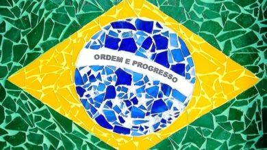 Photo of Mosaico Coletivo Arte e Cultura. Fundacam lança edital para premiar mosaicistas