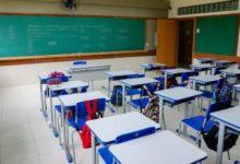 Foto de Volta às aulas terá menos alunos por turma e será gradual, em todas as escolas