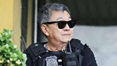 Photo of Juiz condena japonês da federal à perda do cargo e multa de R$ 200 mil