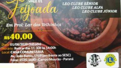 Photo of LEO e Lions Clube promovem feijoada em prol do Lar dos Velhinhos Frederico Ozanan