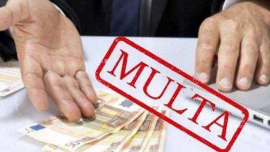 Photo of Fiscalização aplica 10 multas por desrespeito a decreto em Campo Mourão