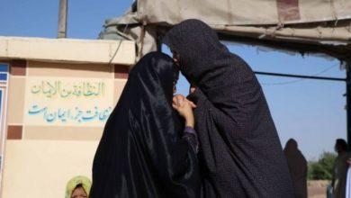 Photo of O país onde mulheres não podem dizer seus nomes e são enterradas como anônimas